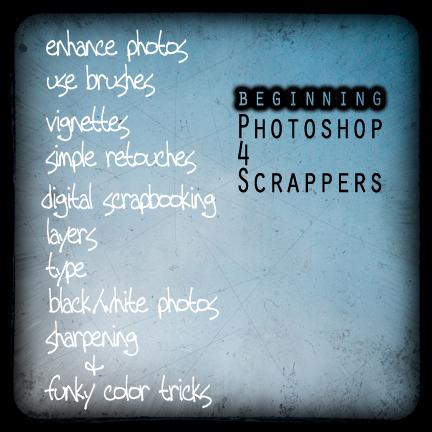 Zphotoshopclass